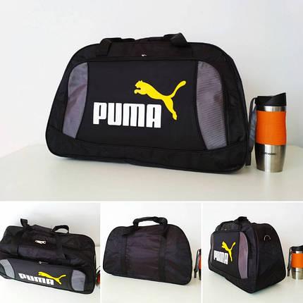 7cd7327e Мужская спортивная сумка Пума 55*35*20 см - Цена 240 грн. Купить ...