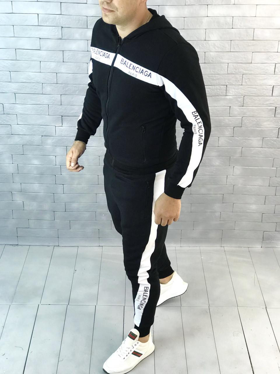 f713047334c4 Спортивный костюм Balenciaga D4116 бело-черный - купить по лучшей ...