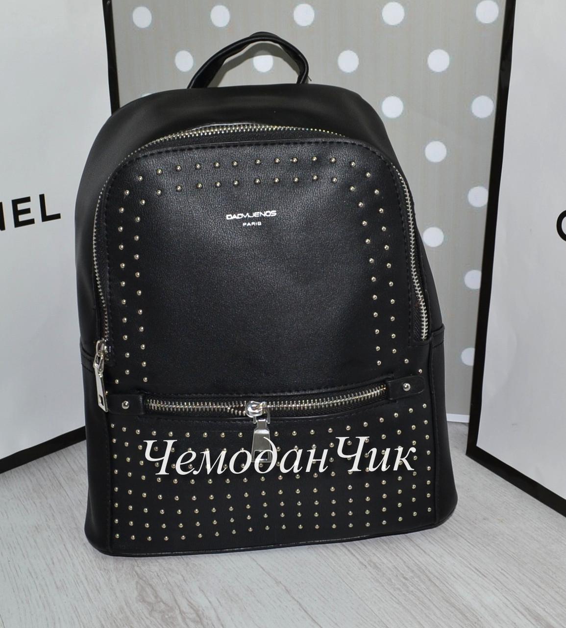 c90053f18167 Рюкзак в стиле Дэвид Джонс David Jones - ЧЕМОДАНЧИК - самые красивые сумочки  по самой приятной