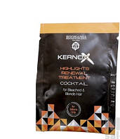 Коктейль для обесцвеченных волос Kernox, 2,5 мл