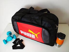 Текстильная сумка для тренировок Пума 49*30*19 см, фото 3