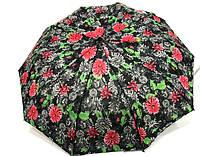 Зонт женский Пионы 2 складной арт. 007 Tornado, фото 1