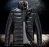 Шкіряна чоловіча куртка.Дублянка чоловіча.Арт.179