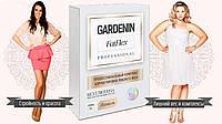 Gardenin FatFlex Гарденин. Гарантований результат схуднення. АКЦІЯ 1+1=3, фото 1