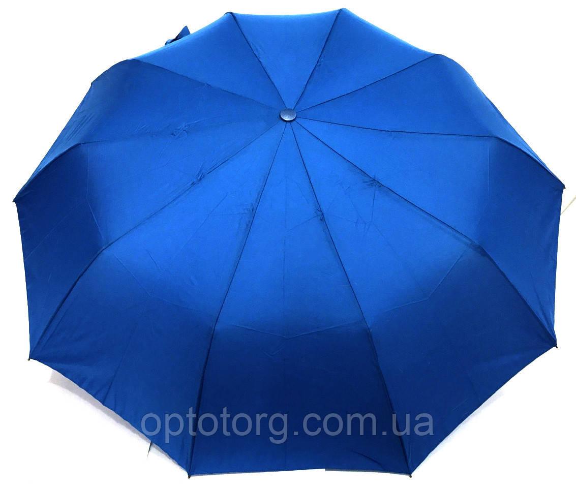 Зонт складной женский арт. P-61, фото 1