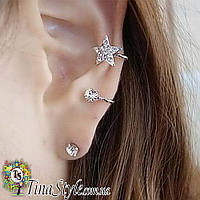 Серьги кафф звезда Star кристаллы без прокола сережки клипс каф на ухо стразы камни