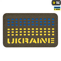 M-Tac нашивка Ukraine Laser Cut Yellow/Blue/Ranger Green