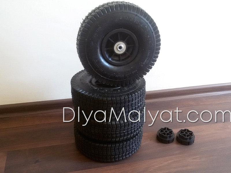 Надувные резиновые колеса d=280 мм 4шт. электромобиля универсальные для легкового электромобиля