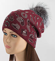 Зимняя женская шапочка с помпоном из меха чернобурки Сафари бордо