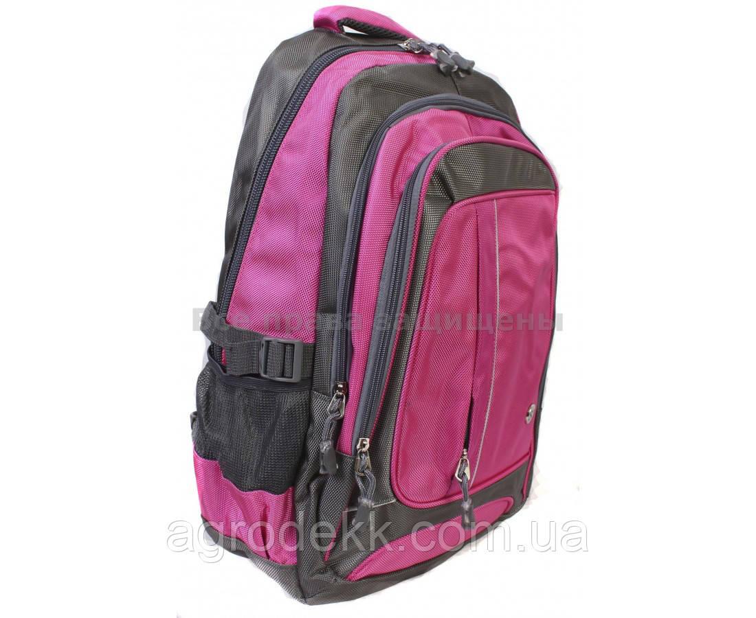 Рюкзак городской ST  унисекс 40 л розовый