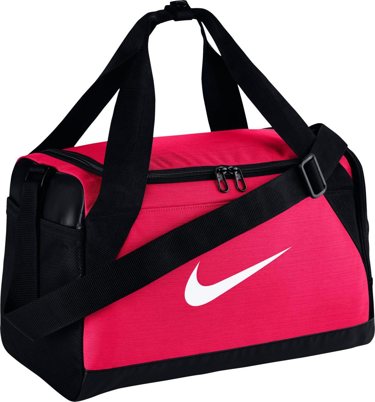 261122af Купить женские спортивные сумки NIKE BRASILIA S DUFFEL в Харькове по ...