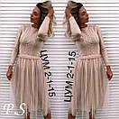 Платье с вязаным верхом и фатиновой юбкой, фото 2