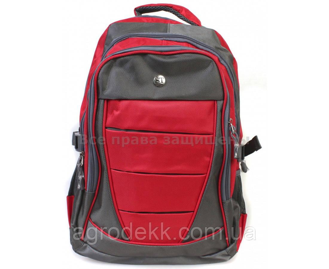 Рюкзак городской ST  унисекс 40 л Красный