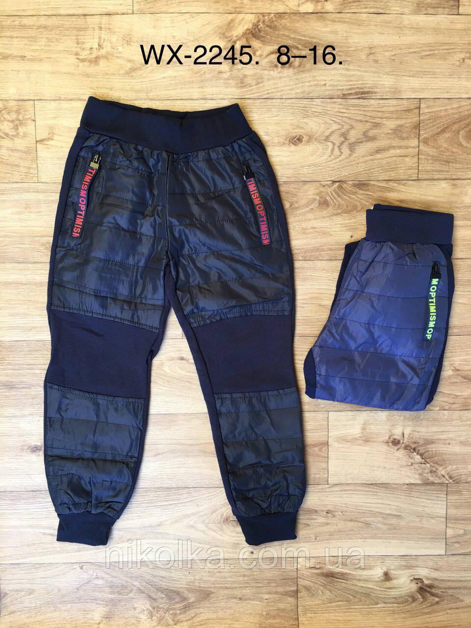 Спортивные брюки на меху для мальчиков оптом, F&D, 8-16 лет., арт. WX-2245