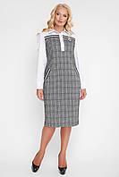 Платье большого размера Хатия, (2цв), батальное платье, платье для полных, дропшиппинг, фото 1