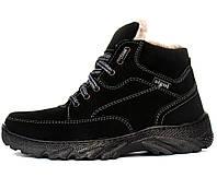 Ботинки мужские зимние на меху отличного качества (СГБ-6ч)