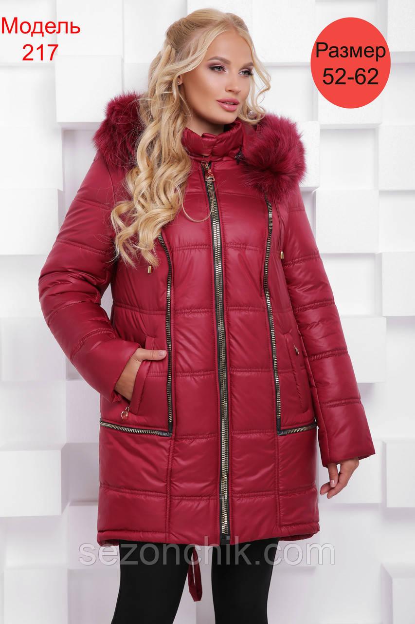 Пуховик женский зимний большие размеры от производителя   продажа ... 64a19fc133d