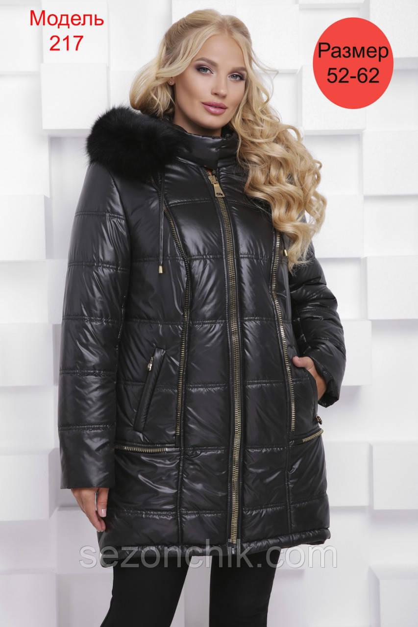 Зимняя стильная куртка с мехом на капюшоне большие размеры