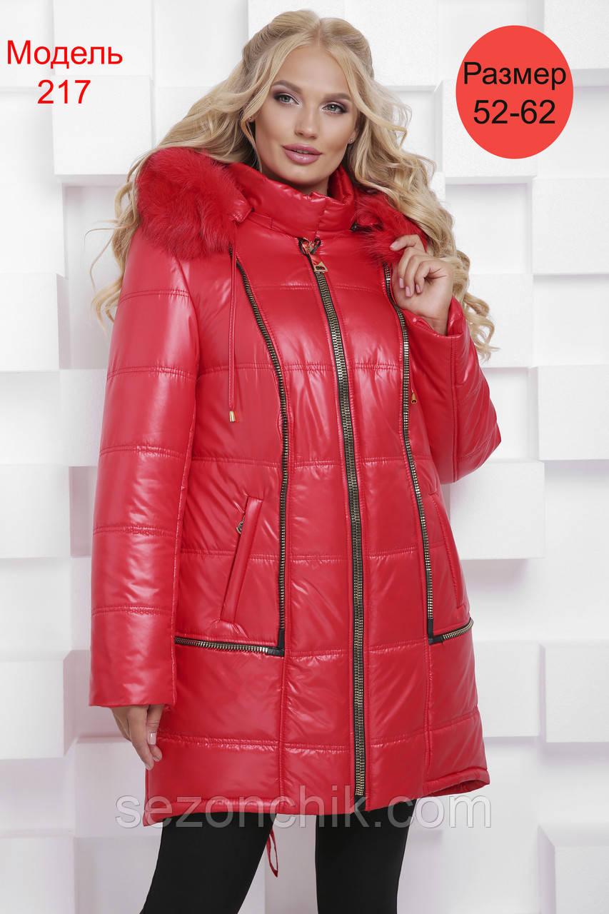 Женская зимняя куртка яркая стильная красного цвета фото