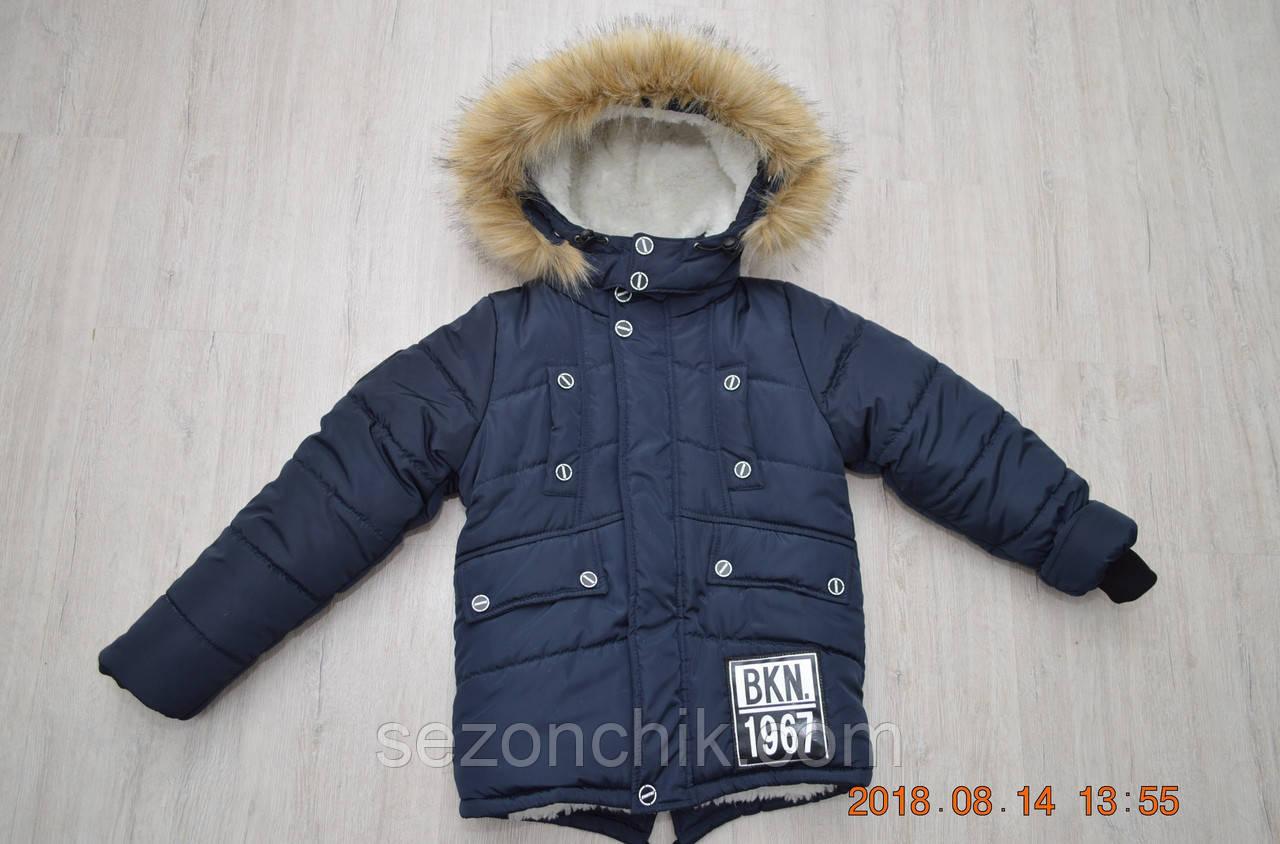 Курточку зимнюю на мальчика на овчинке от производителя парка