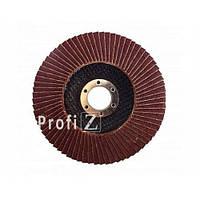 Диск шлифовальный лепестковый Зенит 125*22.2мм з. 120