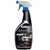 Gallus Засіб д/чищення грилю (від жиру) (спрей) 750мл (0667)