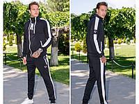 Спортивный костюм Nike змейки мужской