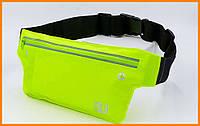 Поясная сумка для бега и велосипеда Салатовый