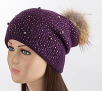 Женская шапочка со стразами и помпоном из енота Богема фиолет