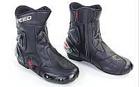 Pro-Biker A004 Black, 41, Мотоботинки спортивные, фото 1