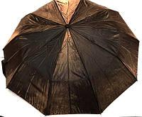 Зонт складной женский с карбоновыми спицами арт. 1094B, фото 1