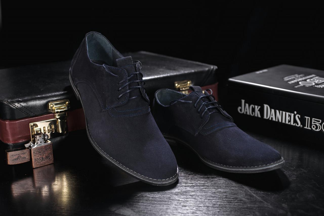 Туфлі чоловічі VanKristi класичні замшеві весняні осінні (сині), ТОП-репліка