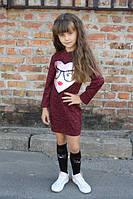 Платье детское Софи сердце бордо