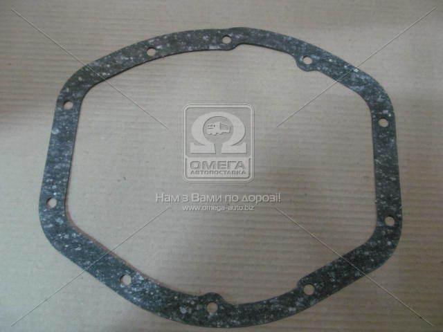 Прокладка картера моста заднего ГАЗ 3102 крышки (неразъёмн.) (покупн. ГАЗ)