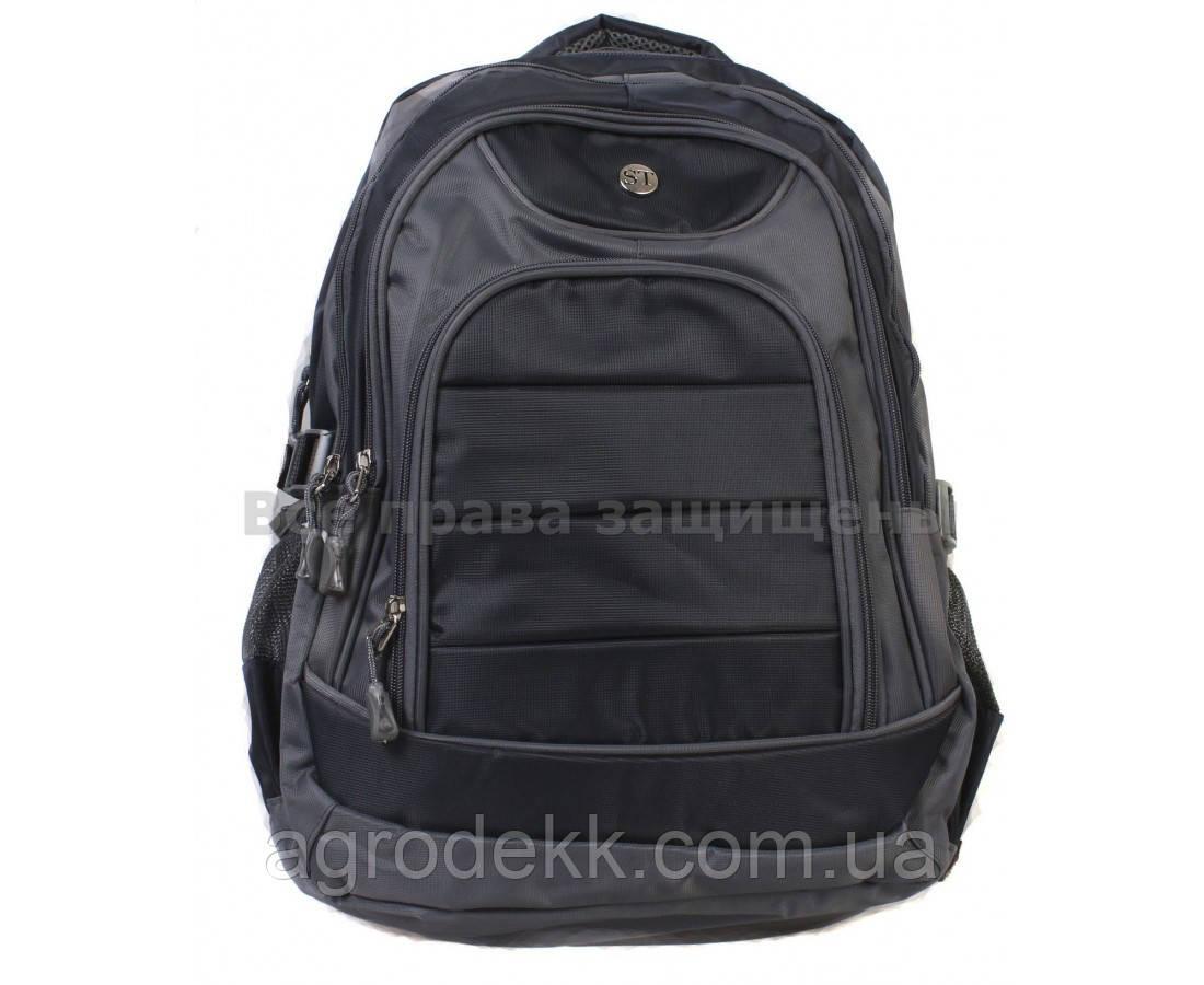 Рюкзак городской ST  унисекс 40 л  черный