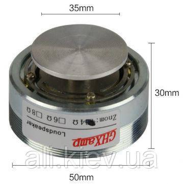 Вибродинамик 20вт /4-8Ом аудио звук через поверхность, вибро динамик вібродинамік