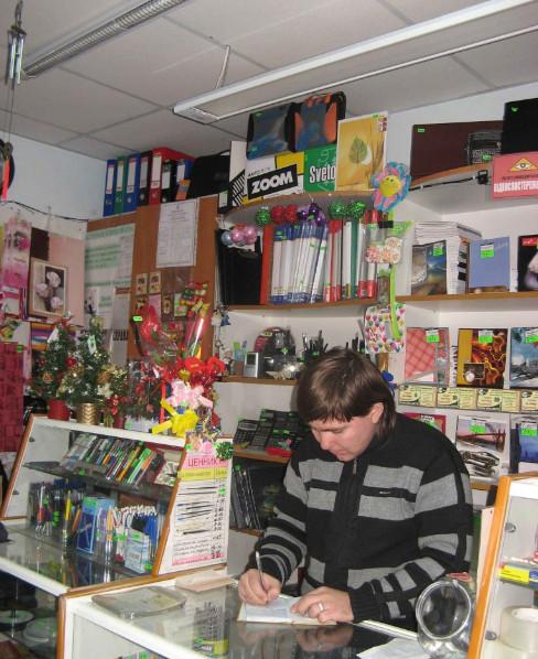 Обогрев магазина канцтоваров, Полтава