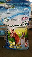 Комбікорм для кролів на відгодівлі ЩН ПКз-91
