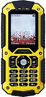 Sigma Х-treme PQ67 (3G) yellow-black