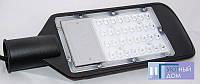 Светодиодный консольный светильник Feron SP2926 50W