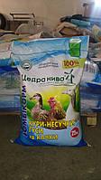 Стартовий для курчат, каченят, гусенят від 1 до 8 тижнів ЩН ПКкур-2