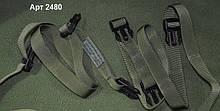 Комплект строп-фіксаторів для кріплення бічних кишень Bergen Британія оригінал Б/У вищий сорт