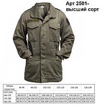 Куртка M-65 армії Австрії оригінал вищий сорт