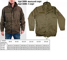 Куртка KAZ-02 армії Австрії оригінал вищий сорт
