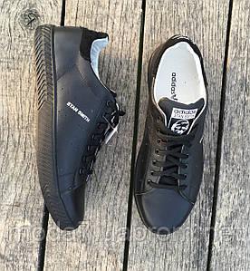 Мужские кроссовки нат. кожа реплика Adidas