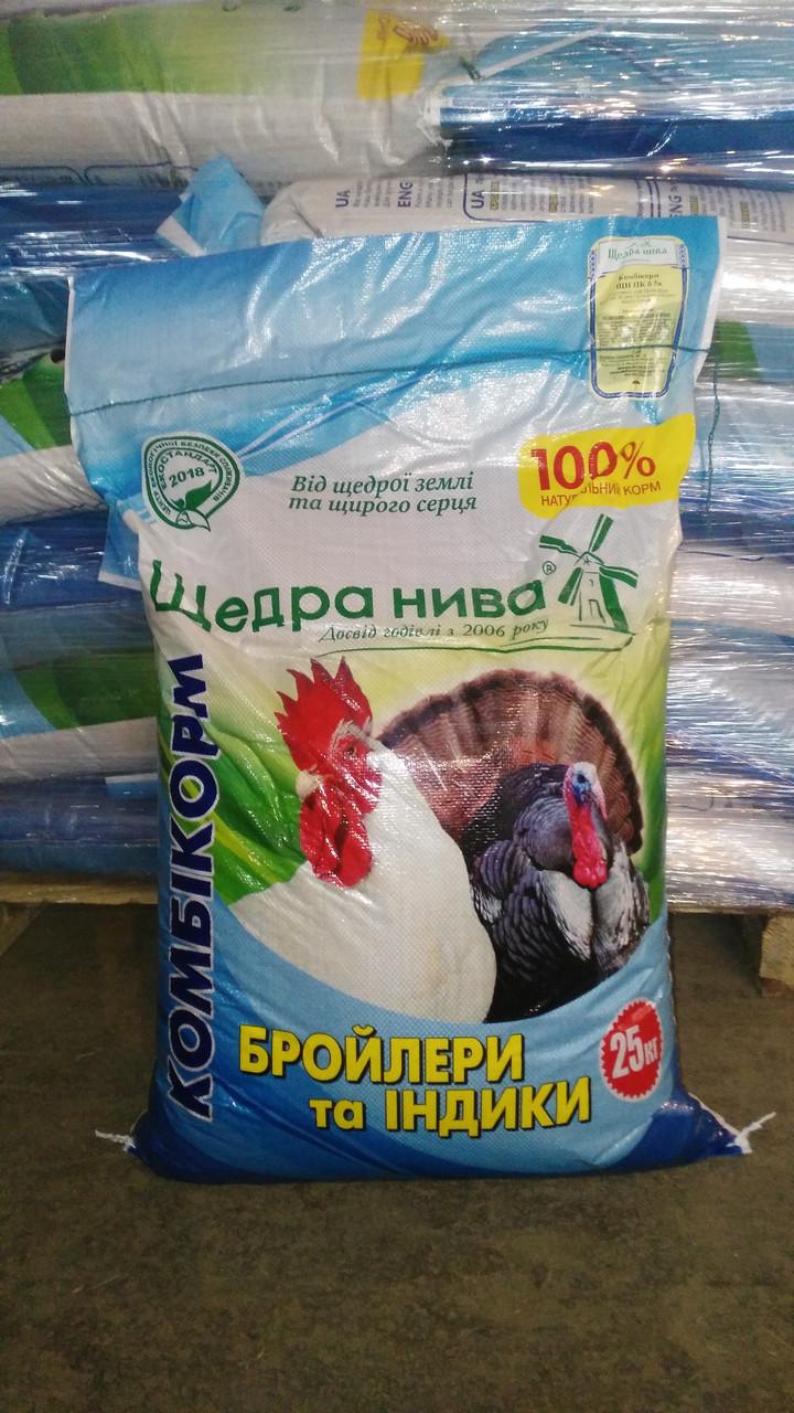 Стартовий комбікорм для бройлерів від 1 до 18 дня та інших м`ясних видів птиці ЩН ПК-5
