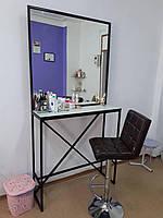 Рабочее место парикмахера со съемным зеркалом
