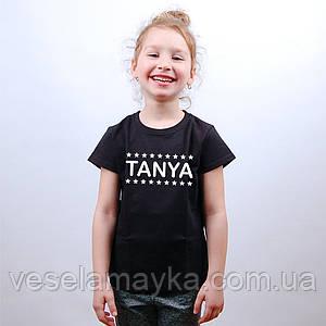 Детская именная футболка со звездами