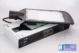 Светодиодный консольный светильник Feron SP2912 50W