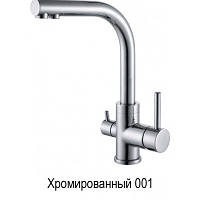 Смеситель с подключением фильтрованной воды  2 в 1 AquaSanita Akvaduo 2663 Хром, фото 1